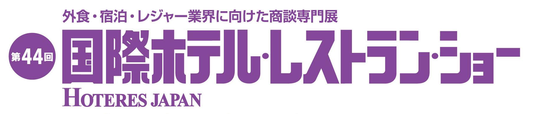 hcj2016-1_JPG
