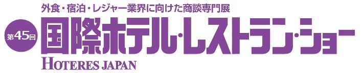 hcj2017_banner1
